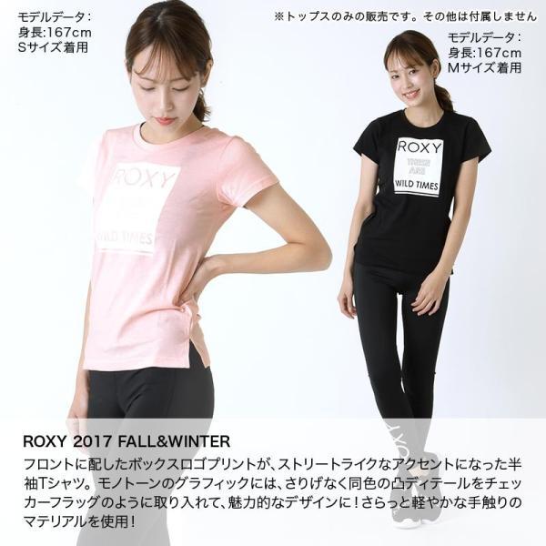 ROXY/ロキシー レディース 半袖 Tシャツ ティーシャツ フィットネスウェア スポーツウェア 吸汗速乾 ジム ヨガ RST174108|oc-sports|07