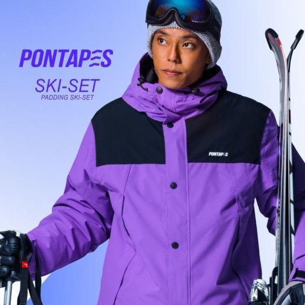 スキーウェア メンズ レディース スノーボードウェア スキーウェア スノボ 上下セット ジャケット パンツ POSKI-128|oc-sports|03