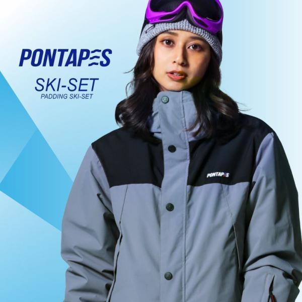 スキーウェア メンズ レディース スノーボードウェア スキーウェア スノボ 上下セット ジャケット パンツ POSKI-128|oc-sports|05