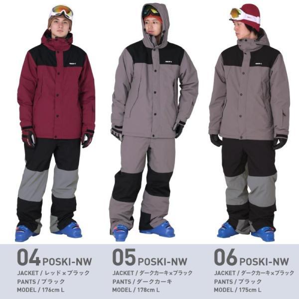 スキーウェア メンズ レディース スノーボードウェア スキーウェア スノボ 上下セット ジャケット パンツ POSKI-128|oc-sports|08