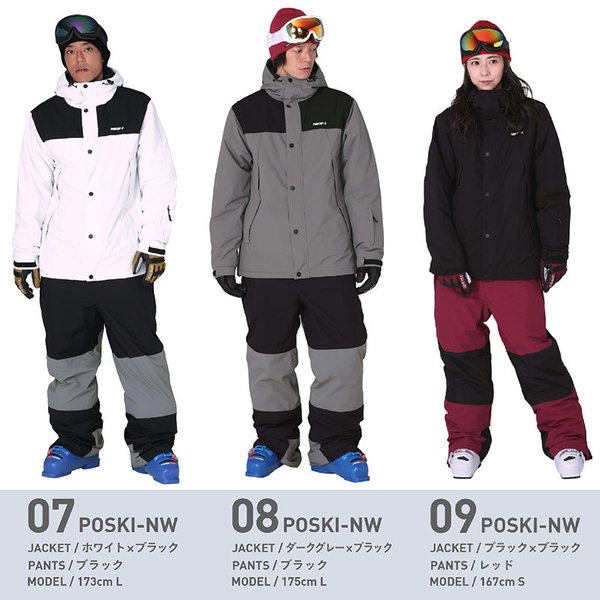 スキーウェア メンズ レディース スノーボードウェア スキーウェア スノボ 上下セット ジャケット パンツ POSKI-128|oc-sports|09