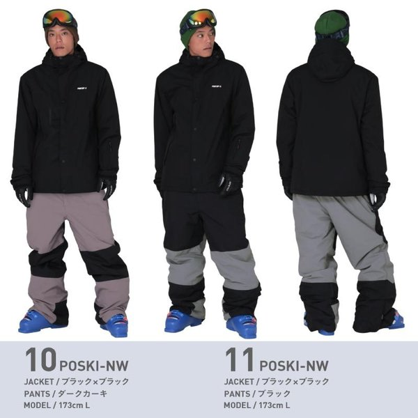 スキーウェア メンズ レディース スノーボードウェア スキーウェア スノボ 上下セット ジャケット パンツ POSKI-128|oc-sports|10