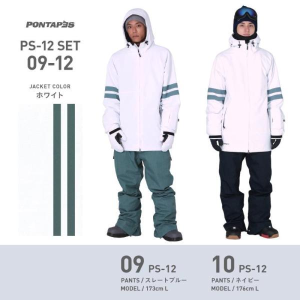 スノーボード ウェア メンズ レディース スノーウェア スキーウェア スノボ 上下セット ジャケット パンツ PS1-SET|oc-sports|11
