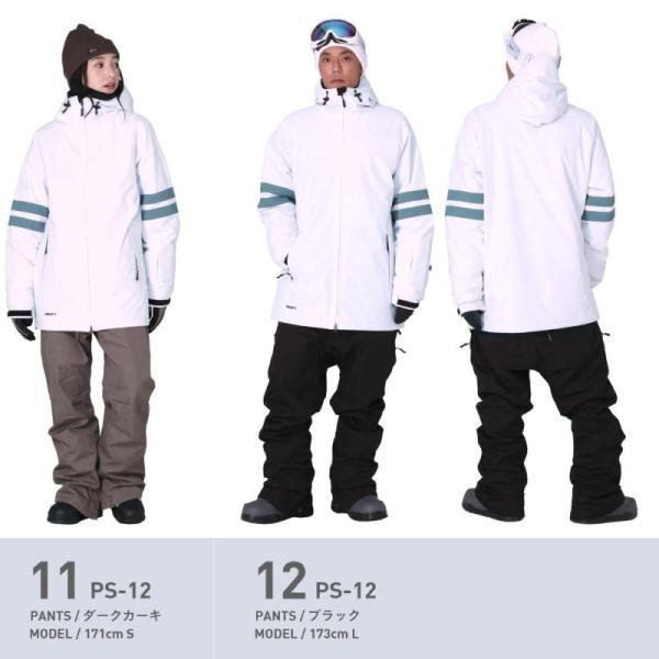 スノーボード ウェア メンズ レディース スノーウェア スキーウェア スノボ 上下セット ジャケット パンツ PS1-SET|oc-sports|12