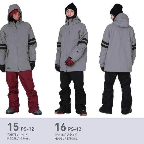 スノーボード ウェア メンズ レディース スノーウェア スキーウェア スノボ 上下セット ジャケット パンツ PS1-SET|oc-sports|14
