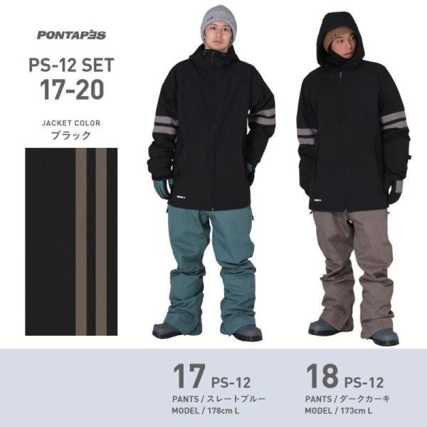 スノーボード ウェア メンズ レディース スノーウェア スキーウェア スノボ 上下セット ジャケット パンツ PS1-SET|oc-sports|15