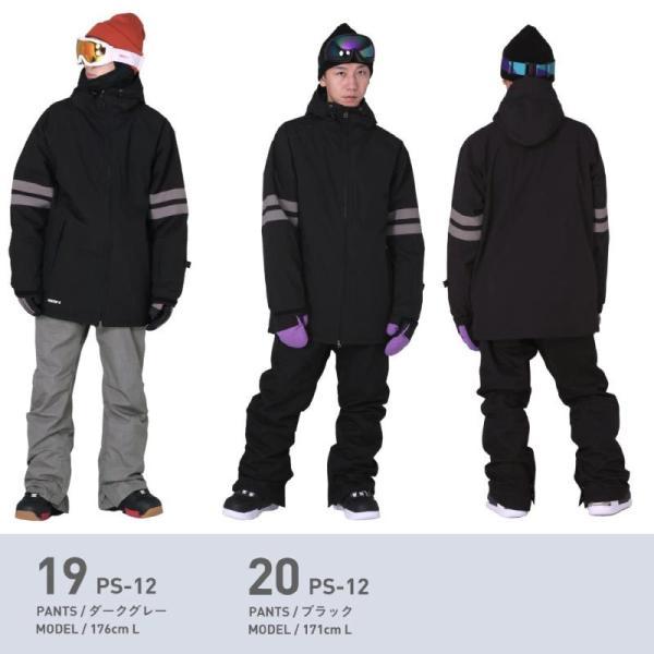 スノーボード ウェア メンズ レディース スノーウェア スキーウェア スノボ 上下セット ジャケット パンツ PS1-SET|oc-sports|16
