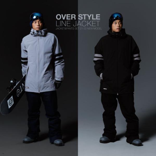 スノーボード ウェア メンズ レディース スノーウェア スキーウェア スノボ 上下セット ジャケット パンツ PS1-SET|oc-sports|04