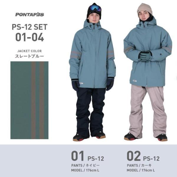 スノーボード ウェア メンズ レディース スノーウェア スキーウェア スノボ 上下セット ジャケット パンツ PS1-SET|oc-sports|07