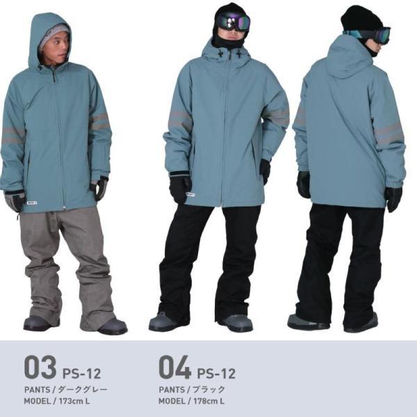 スノーボード ウェア メンズ レディース スノーウェア スキーウェア スノボ 上下セット ジャケット パンツ PS1-SET|oc-sports|08