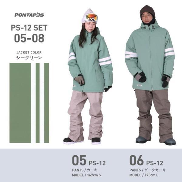 スノーボード ウェア メンズ レディース スノーウェア スキーウェア スノボ 上下セット ジャケット パンツ PS1-SET|oc-sports|09