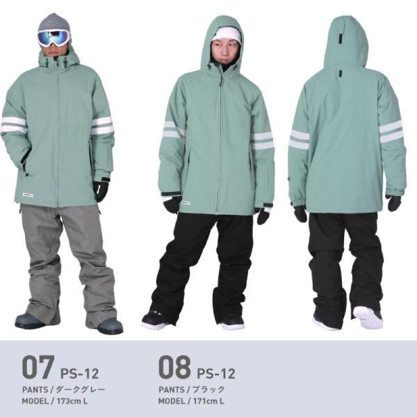 スノーボード ウェア メンズ レディース スノーウェア スキーウェア スノボ 上下セット ジャケット パンツ PS1-SET|oc-sports|10