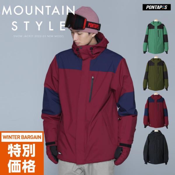 スキー単品上