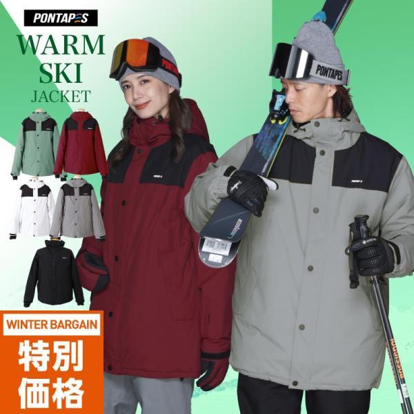 スノーボード ウェア ジャケット 単品 メンズ レディース スノーウェア スキーウェア スノボ 大きいサイズ 軽量 保温性 POJ-379|oc-sports