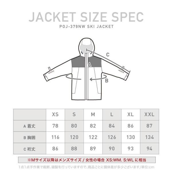 スノーボード ウェア ジャケット 単品 メンズ レディース スノーウェア スキーウェア スノボ 大きいサイズ 軽量 保温性 POJ-379|oc-sports|11