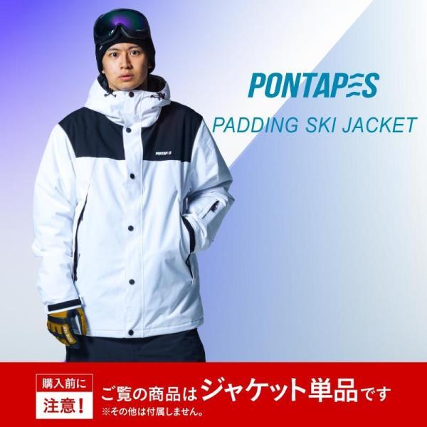 スノーボード ウェア ジャケット 単品 メンズ レディース スノーウェア スキーウェア スノボ 大きいサイズ 軽量 保温性 POJ-379|oc-sports|04