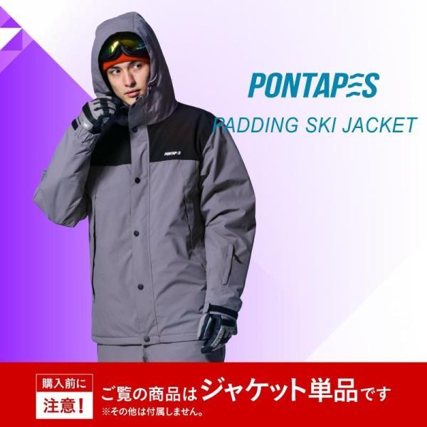 スノーボード ウェア ジャケット 単品 メンズ レディース スノーウェア スキーウェア スノボ 大きいサイズ 軽量 保温性 POJ-379|oc-sports|06