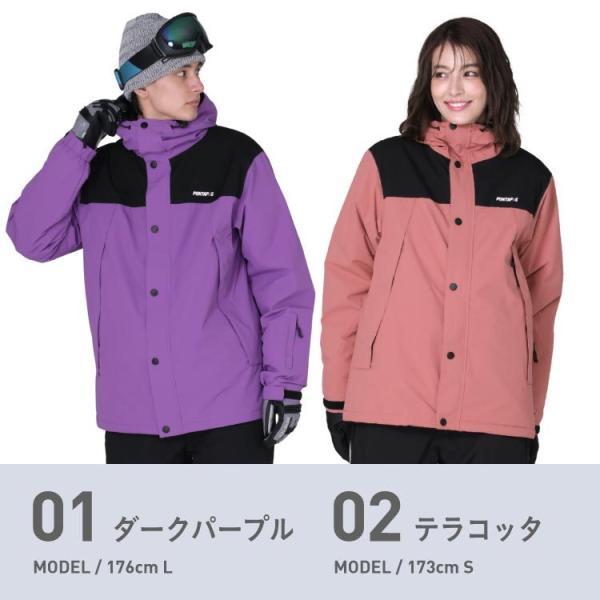 スノーボード ウェア ジャケット 単品 メンズ レディース スノーウェア スキーウェア スノボ 大きいサイズ 軽量 保温性 POJ-379|oc-sports|07