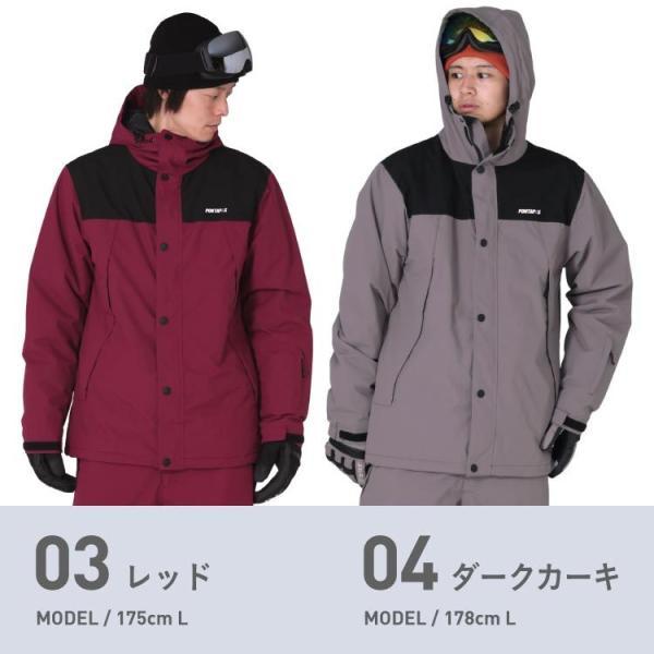 スノーボード ウェア ジャケット 単品 メンズ レディース スノーウェア スキーウェア スノボ 大きいサイズ 軽量 保温性 POJ-379|oc-sports|08