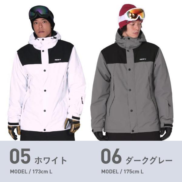 スノーボード ウェア ジャケット 単品 メンズ レディース スノーウェア スキーウェア スノボ 大きいサイズ 軽量 保温性 POJ-379|oc-sports|09