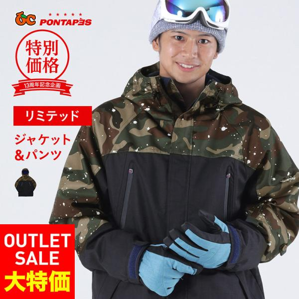 限定価格 スノーボードウェア スキーウェア メンズ レディース スノボウェア ボードウェア 上下セット ジャケット パンツ PSA 型落ち oc-sports