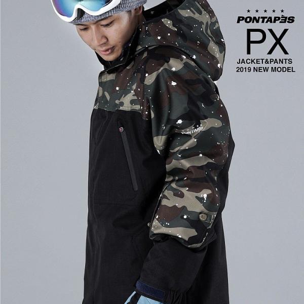 限定価格 スノーボードウェア スキーウェア メンズ レディース スノボウェア ボードウェア 上下セット ジャケット パンツ PSA 型落ち oc-sports 03