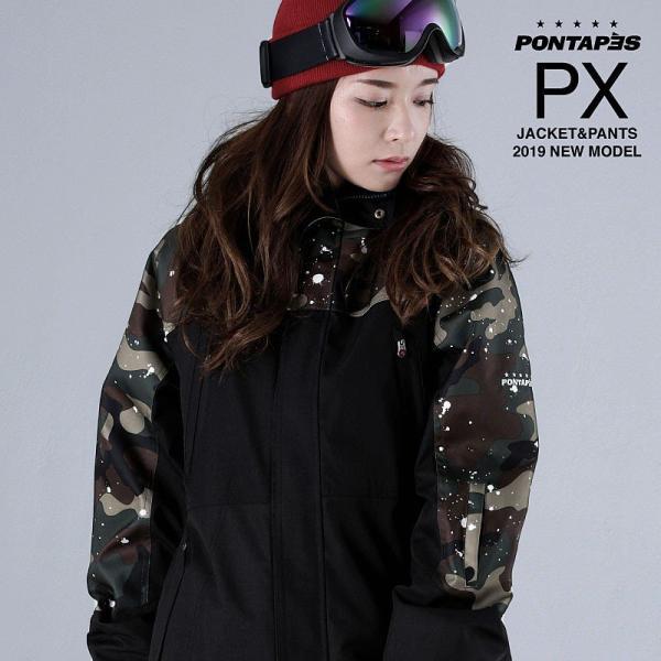 限定価格 スノーボードウェア スキーウェア メンズ レディース スノボウェア ボードウェア 上下セット ジャケット パンツ PSA 型落ち oc-sports 05