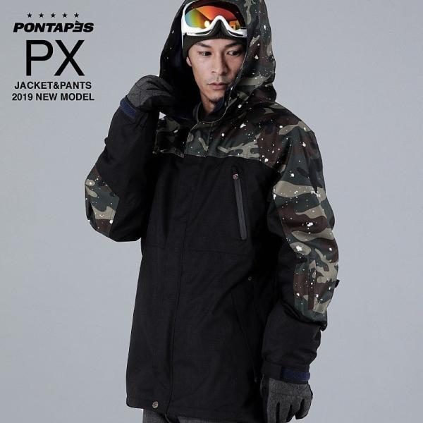 限定価格 スノーボードウェア スキーウェア メンズ レディース スノボウェア ボードウェア 上下セット ジャケット パンツ PSA 型落ち oc-sports 06