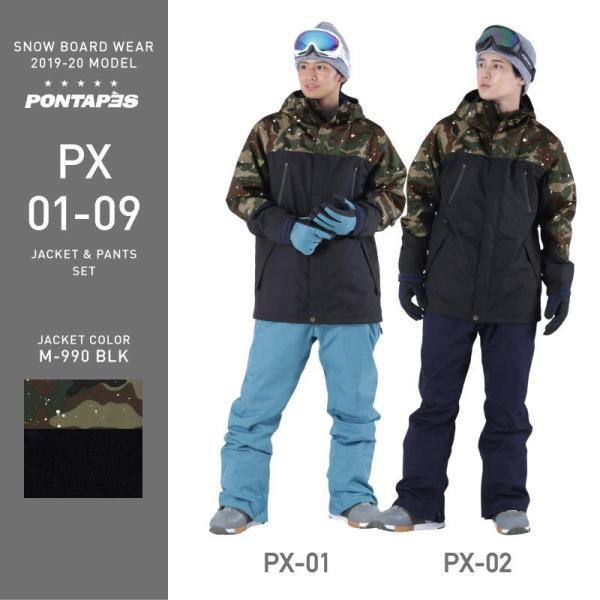 限定価格 スノーボードウェア スキーウェア メンズ レディース スノボウェア ボードウェア 上下セット ジャケット パンツ PSA 型落ち oc-sports 08