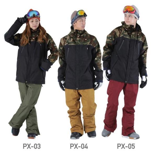 限定価格 スノーボードウェア スキーウェア メンズ レディース スノボウェア ボードウェア 上下セット ジャケット パンツ PSA 型落ち oc-sports 09