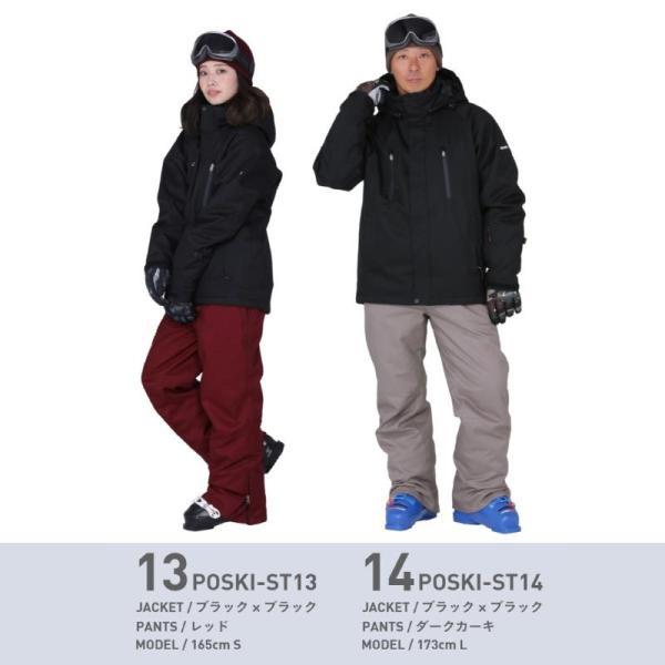スキーウェア メンズ レディース スノーボードウェア スキーウェア スノボ 上下セット ジャケット パンツ POSKI-127EX|oc-sports|11