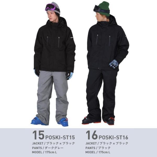 スキーウェア メンズ レディース スノーボードウェア スキーウェア スノボ 上下セット ジャケット パンツ POSKI-127EX|oc-sports|12