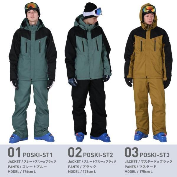 スキーウェア メンズ レディース スノーボードウェア スキーウェア スノボ 上下セット ジャケット パンツ POSKI-127EX|oc-sports|07