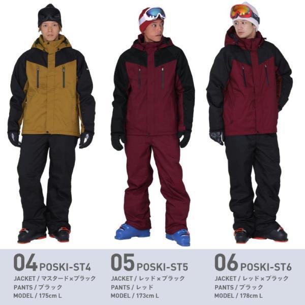 スキーウェア メンズ レディース スノーボードウェア スキーウェア スノボ 上下セット ジャケット パンツ POSKI-127EX|oc-sports|08