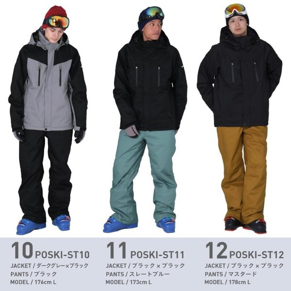 スキーウェア メンズ レディース スノーボードウェア スキーウェア スノボ 上下セット ジャケット パンツ POSKI-127EX|oc-sports|10