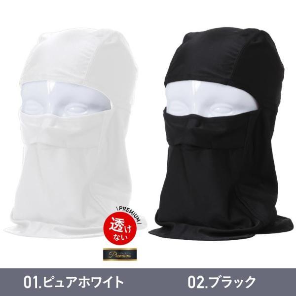 【予約】ラッシュガード ヘッドマスク フェイスガード UV対策 スポーツ ランニングマスク 接触冷感 ひんやり 夏 マスク PAA-900H|oc-sports|07