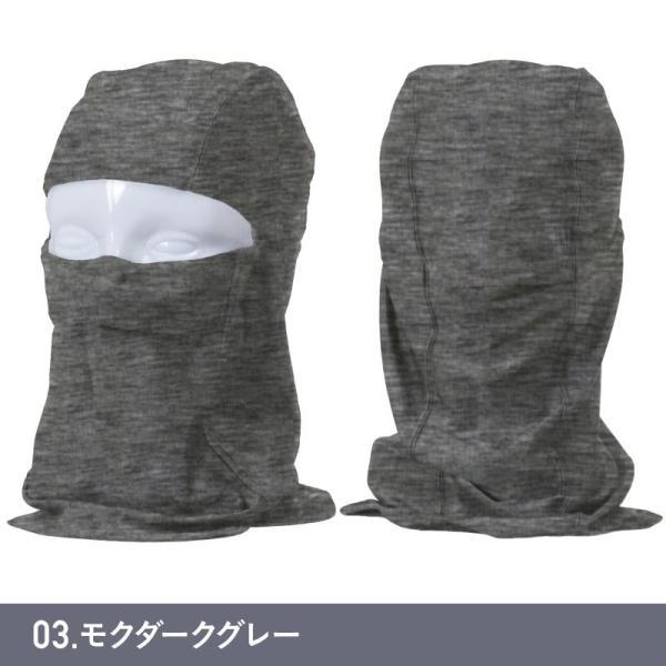 【予約】ラッシュガード ヘッドマスク フェイスガード UV対策 スポーツ ランニングマスク 接触冷感 ひんやり 夏 マスク PAA-900H|oc-sports|08
