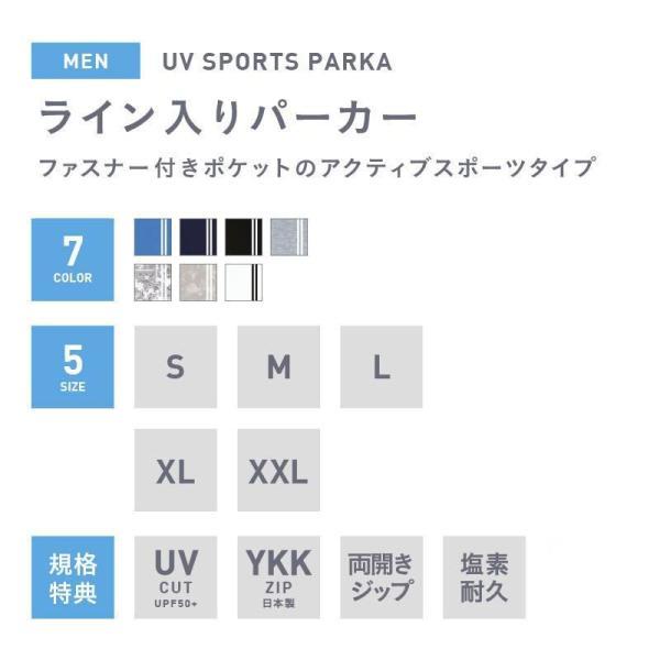 ラッシュガード メンズ 長袖 フード スポーツパーカー 水着 体型カバー 紫外線対策 おしゃれ 大きいサイズ 透けない白 PR-4204|oc-sports|02