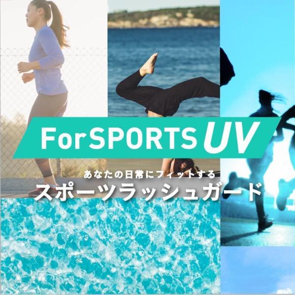 ラッシュガード メンズ 長袖 フード スポーツパーカー 水着 体型カバー 紫外線対策 おしゃれ 大きいサイズ 透けない白 PR-4204|oc-sports|03