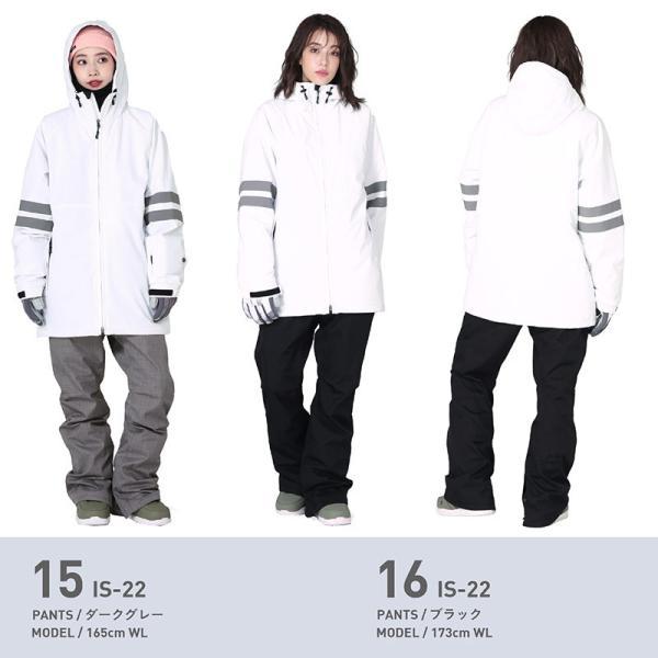 スノーボードウェア レディース スノーウェア スキーウェア スノボ 上下セット ジャケット パンツ プルオーバー アノラック IS6-SET|oc-sports|14