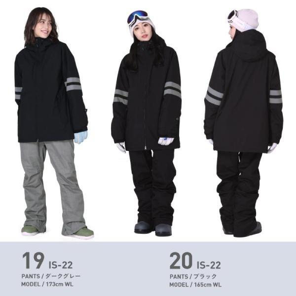 スノーボードウェア レディース スノーウェア スキーウェア スノボ 上下セット ジャケット パンツ プルオーバー アノラック IS6-SET|oc-sports|16