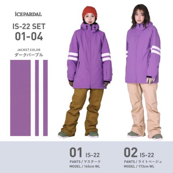 スノーボードウェア レディース スノーウェア スキーウェア スノボ 上下セット ジャケット パンツ プルオーバー アノラック IS6-SET|oc-sports|07