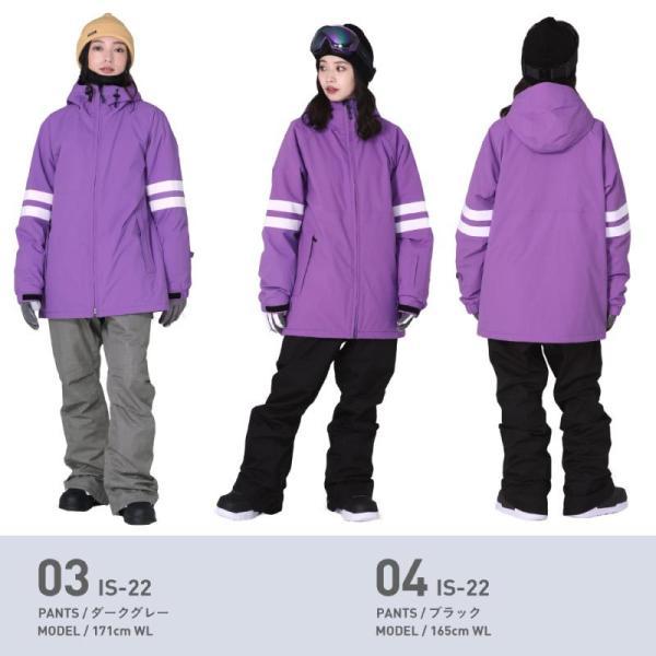 スノーボードウェア レディース スノーウェア スキーウェア スノボ 上下セット ジャケット パンツ プルオーバー アノラック IS6-SET|oc-sports|08