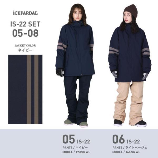 スノーボードウェア レディース スノーウェア スキーウェア スノボ 上下セット ジャケット パンツ プルオーバー アノラック IS6-SET|oc-sports|09