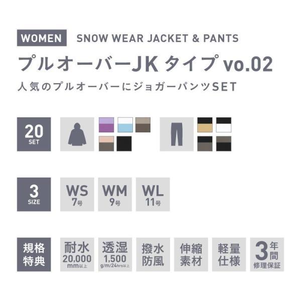 スノーボード ウェア レディース スノーウェア スキーウェア スノボ 上下セット ジャケット パンツ IS2-SET oc-sports 02