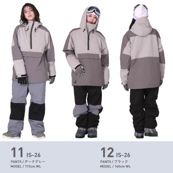 スノーボード ウェア レディース スノーウェア スキーウェア スノボ 上下セット ジャケット パンツ IS2-SET oc-sports 12
