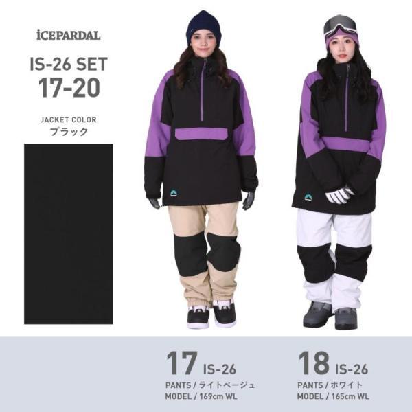 スノーボード ウェア レディース スノーウェア スキーウェア スノボ 上下セット ジャケット パンツ IS2-SET oc-sports 15
