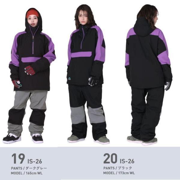 スノーボード ウェア レディース スノーウェア スキーウェア スノボ 上下セット ジャケット パンツ IS2-SET oc-sports 16