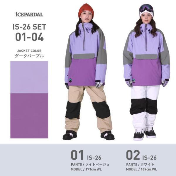 スノーボード ウェア レディース スノーウェア スキーウェア スノボ 上下セット ジャケット パンツ IS2-SET oc-sports 07