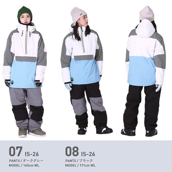 スノーボード ウェア レディース スノーウェア スキーウェア スノボ 上下セット ジャケット パンツ IS2-SET oc-sports 10
